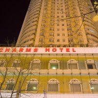 Гарячий тур в Charms Hotel 3*, Шанхай, Китай
