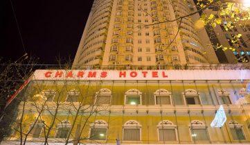 Charms Hotel 3*, Шанхай, Китай