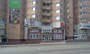 Посольство ЮАР