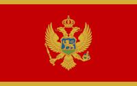 Посольство Черногории в Украине