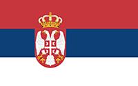 Посольство Сербии в Украине