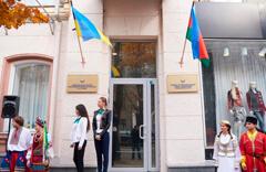 Почетное консульство Азербайджана в Харькове