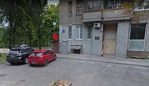 Консульство Армении в Харькове