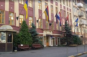 Консульство Армении