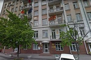 Посольство Черногории в Киеве