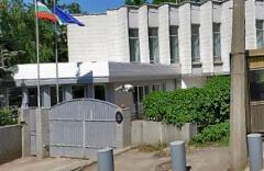 Посольство Болгарии в Киеве