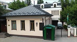 Посольство Бразилии в Киеве