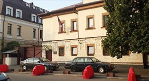 Посольство Сербии в Киеве