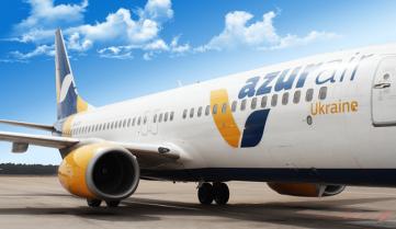 Компанія «Азур Ейр Україна» анонсувала авіарейси Харків – Барселона – Харків