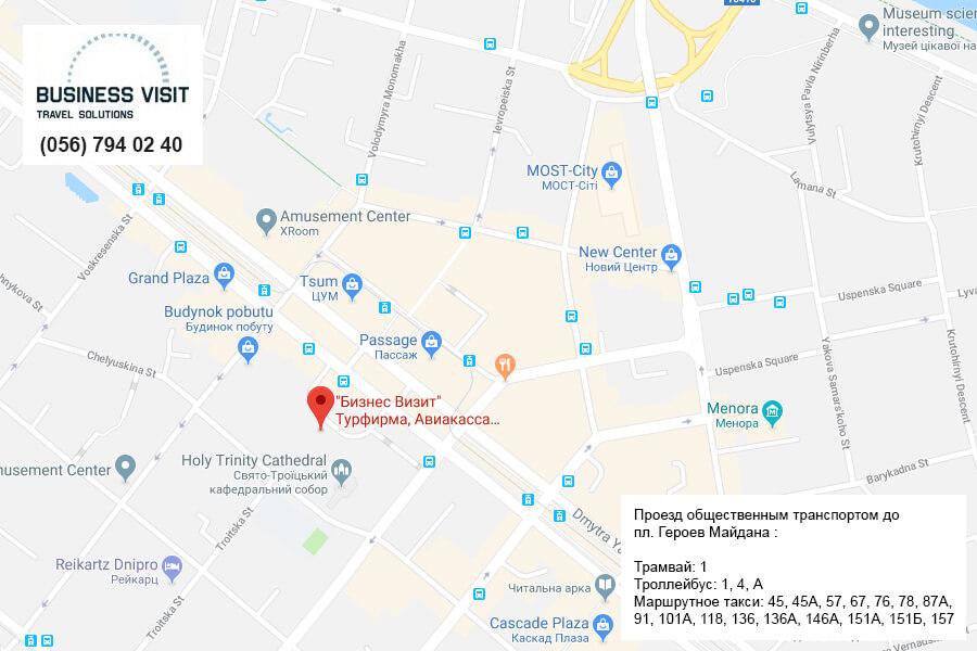Карта проезда - турагентство Бизнес Визит, Днепр, пл. Героев Майдана, 1, оф. 316