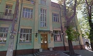 Адрес посольства Ливии в Киеве