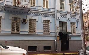 Посольство Южной Кореи в Киеве