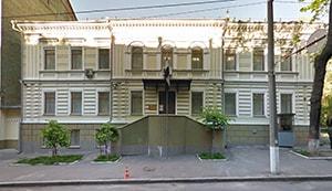 Посольство Египта в Киеве