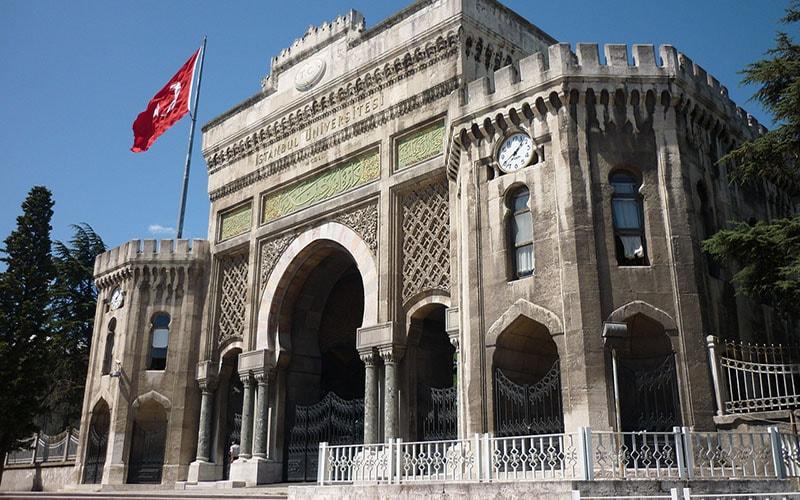 ворота Стамбульського університету