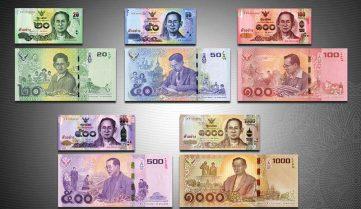 Таиланд выпускает новые деньги