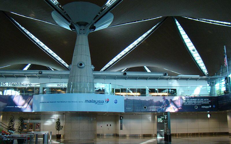 Аэропорт Куала-Лумпура, Малайзия