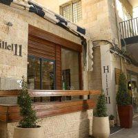 Горящий тур в Hillel 11 ApartHotel – Jerusalem 4*, Иерусалим, Израиль