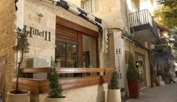 Hillel 11 ApartHotel – Jerusalem 4*, Иерусалим, Израиль