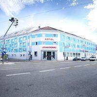 Гарячий тур у Lenas Donau Hotel 3*, Відень, Австрія