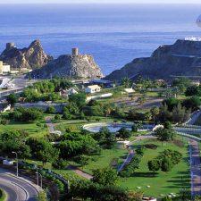 Визу в Оман теперь выдают онлайн