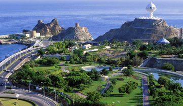 Візу в Оман тепер видають онлайн