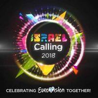 Израиль приглашает туристов-меломанов!