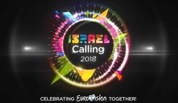 Ізраїль запрошує туристів-меломанів!