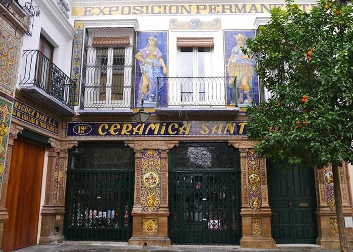 Cerámica Santa Ana, старинный магазин