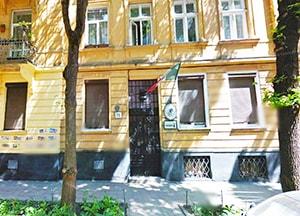 Почетное консульство Мексики во Львове