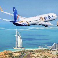 Детям в Дубай можно слетать за два доллара