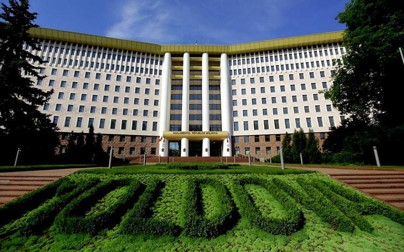 Посольство Республики Молдова (Молдовы) в Украине
