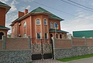 Посольство Молдовы в Киеве