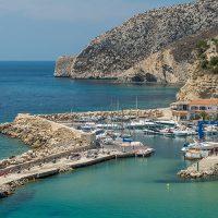 За що тепер штрафують туристів в Іспанії