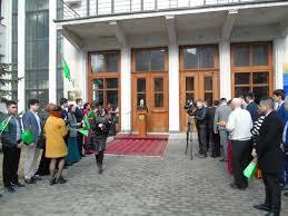 Консульство Туркменистана