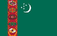 Посольство Туркменистана в Украине