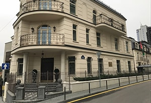 Посольство ОАЭ в Украине