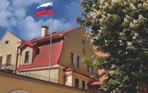 Посольство России в Харькове