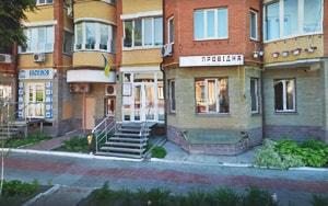 Почетное консульство России в Чернигове