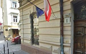 Консульство Словении во Львове