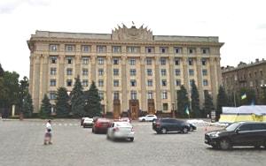 Консульство Словении в Харькове