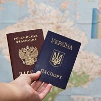 Нужен ли украинцам загранпаспорт для въезда в Россию