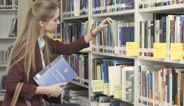 Эстония, высшее образование