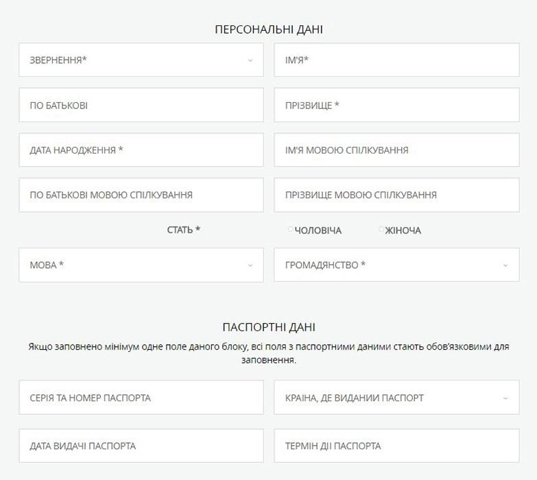 """Реєстрація в МАУ """"Панорама клуб"""