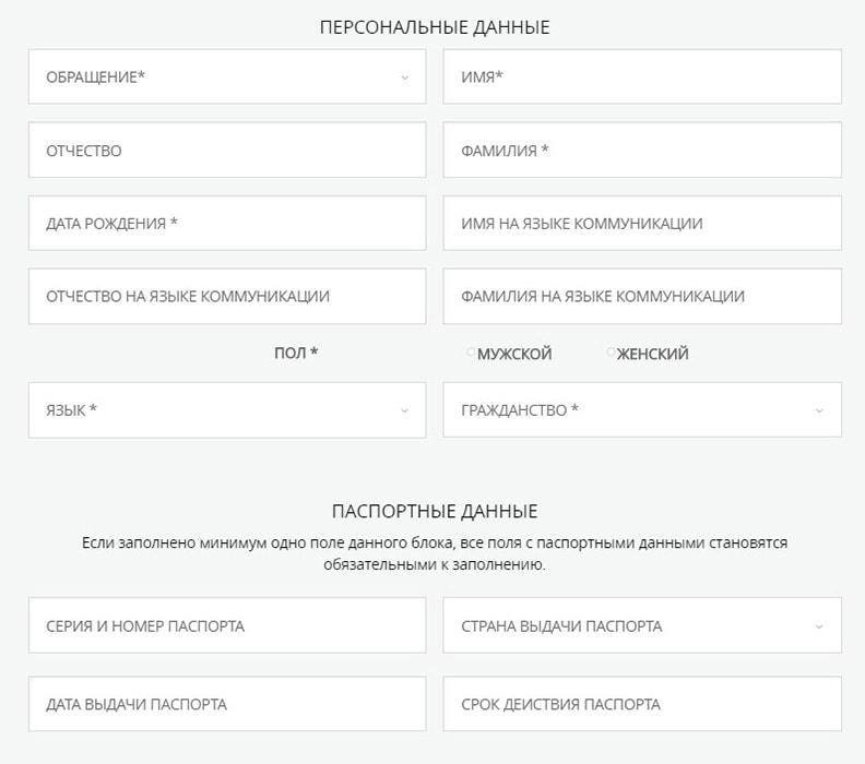 Регистрация в Панорама клуб МАУ
