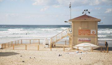 Отдых в Израиле с вылетом из Одессы