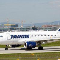 Румунська авіакомпанія буде літати Бухарест - Одеса - Бухарест
