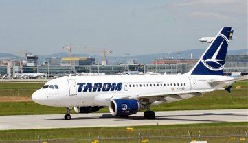 Румынская авиакомпания будет летать Бухарест – Одесса – Бухарест