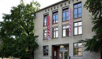Бернский педагогический университет, Швейцария