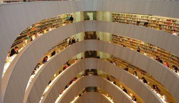Библиотека университета Швейцария