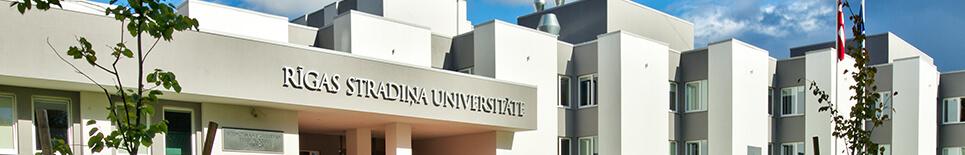 Рижский университет имени Пауля Страдыня